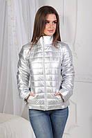 Утепленная женская куртка серебро весна осень