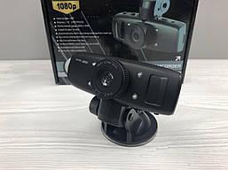 Автомобильный видеорегистратор DVR 540