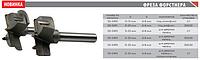 Фреза Форстнера D-35 мм, d-8 мм для дверных петель с ограничителем.