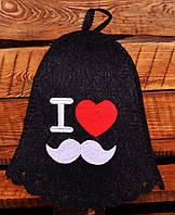 Шапка для бани и сауны  «Я люблю усы»