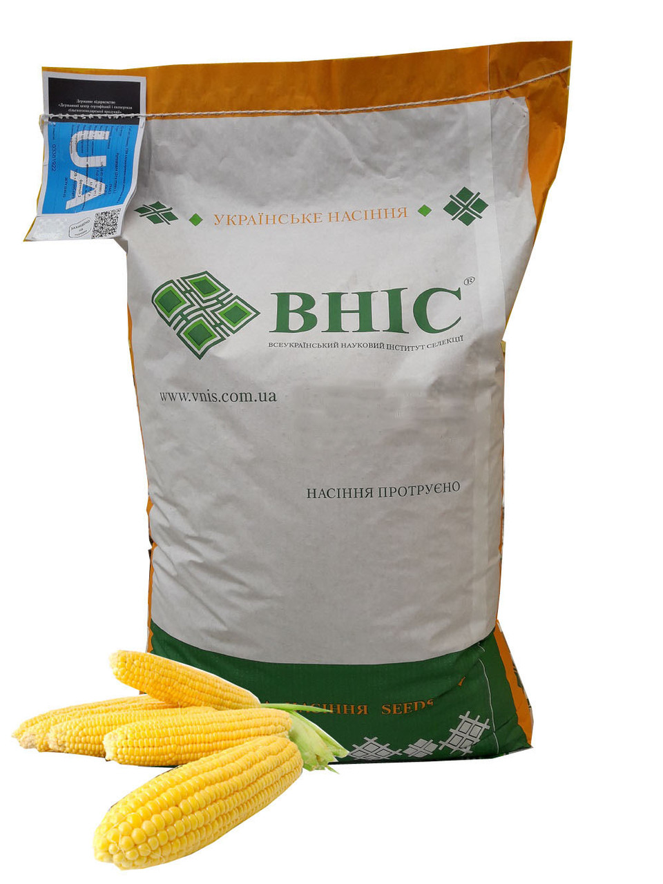 Семена кукурузы ВН (ФАО 280) / Насіння  кукурудзи ВН 63 (ФАО 280)  ВНІС/