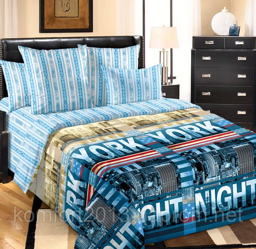 Семейное постельное белье Нью-Йорк, перкаль 100% хлопок