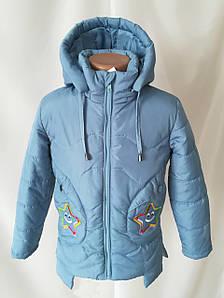 Демисезонные детские куртки для девочек от производителя 20-28 джинс