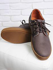 Мужские коричневые кожаные туфли 6276-28