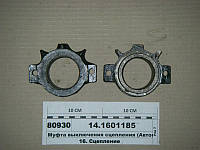 Муфта выключения сцепления (КАМАЗ-Запчасть) 14.1601185
