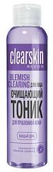 """Очищуючий тонік для обличчя """"Для проблемної шкіри"""", Avon Clearskіn, Ейвон Клеарскин, 08611"""