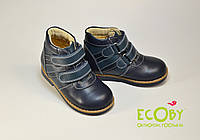 Ботинки ортопедические Екоби (ECOBY) #203 В, фото 1
