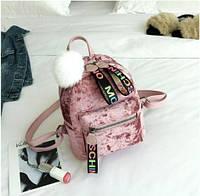 Бархатный  рюкзак женский мини.
