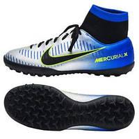 0a549efc Футбольные сороконожки Nike Mercurialx Victory VI DF TF, цена 2 200 ...