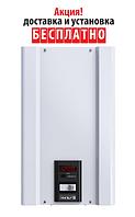 Стабилизатор симисторный Элекс Ампер 16-1/32А-Р 7кВт v2.0