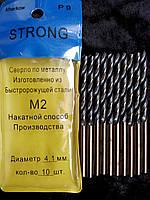 Сверло по металлу Р9 (HSS-Co) диаметр 4,1