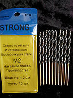 Сверло по металлу Р9 (HSS-Co) диаметр 4,2
