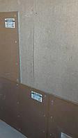 Звукоизоляционные панели PhoneStar – Quadrex (Квадрекс) 1200х800х18 мм