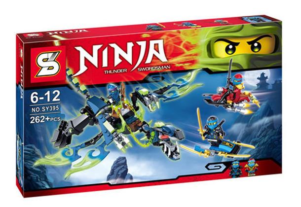 """Конструктор SENCO (реплика Lego Ninjago) """"Призрачный дракон"""" SY395, 262 дет"""