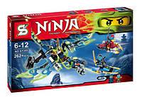 """Конструктор SENCO (реплика Lego Ninjago) """"Призрачный дракон"""" SY395, 262 дет, фото 1"""