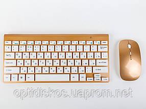 Беспроводной мини Набор (клавиатура+мышь), золотистая, фото 3