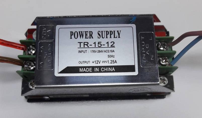 Блок питания 12V-15W-1,25А, фото 2