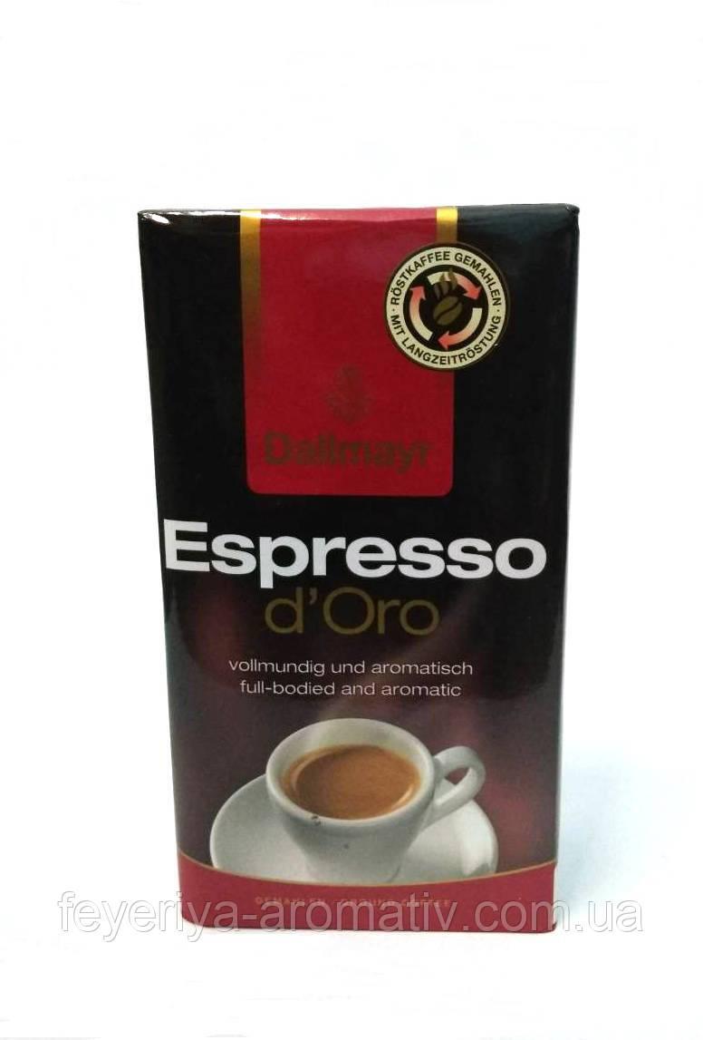 Кофе молотый Dallmayr Espresso d'Oro 250г (Германия)