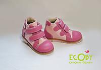 Туфли ортопедические Екоби (ECOBY) #202 Lp, фото 1
