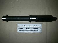 Вал ведущий 43253 (пр-во КАМАЗ) 4326-2402024