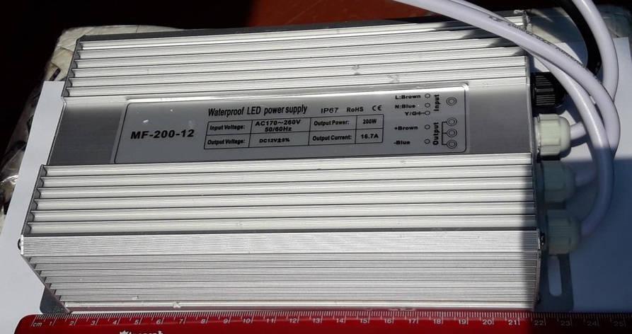 Блок питания в алюминиевом герметичном корпусе 12V 16,7A MF-200-12, фото 2