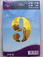 """Фольгований куля цифра 32 дюймів """"9"""" золото"""