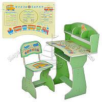 Парта HB 2070-03-7 регулир-я высота, со стульчиком, зеленая