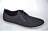 Мокасины кеды спортивные туфли слипоны летние удобные Львов мужские черные (Код: 999), фото 1