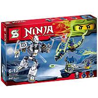 "Конструктор SENCO (аналог Lego Ninjago) ""Робот"" Sy397, 447 дет, фото 1"