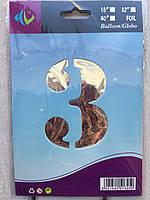 """Фольгированные шары цифры """"3"""" 32"""" (80 см) Серебро Balloons"""