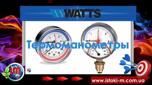 термоманометр радиальный_аксиальный watts