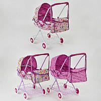 Игрушечная коляска для кукол, 3 дизайна. Кукольная коляска, мебель