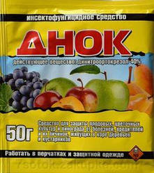 Инсектофунгицид Днок 50г