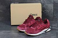 Кроссовки в стиле Asics Gel Kayano Trainer (бордовые) замшевые кроссовки асикс 4717