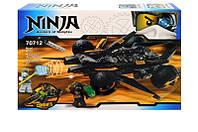 "Конструктор Bela Ninja (аналог Lego Ninjago) 70712 ""Атака Коула"". 285 дет"