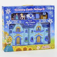 Двухэтажный Замок для куклы музыкальный, со светом. Кукольный замок, домик, игрушка для девочки