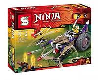 """Конструктор Ninja (аналог Lego Ninjago) SY333 """"Разрушитель"""", 241 дет, фото 1"""