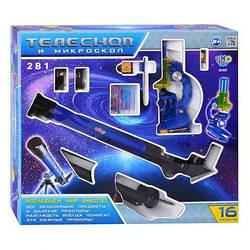 Детский микроскоп и телескоп 2 в 1 Limo Toy CQ031, с линзами ( х30)