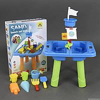 Столик для песка и воды HG 665 (12) в коробке
