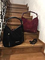 Женская красивая сумка-мешок (2 цвета)