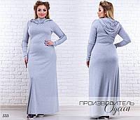 Платье длинное с капюшоном джерси 48,50,52,54