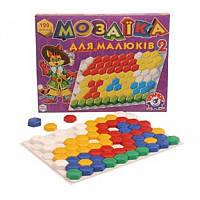 Мозаїка для малюків 2 (120 елементів) 2216