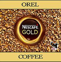 Растворимый сублимированный кофе Nescafe Gold  весовой 500г