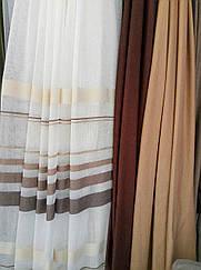 Гардинная ткань батист  (бежево-коричневая горизонтальная полоса низ)