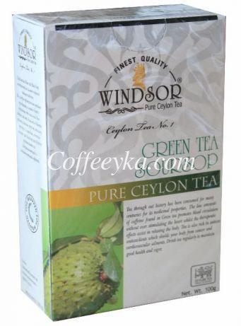 Чай зеленый листовой с соусепом Windsor  100 г
