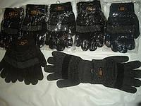 Перчатки детские, для мальчика