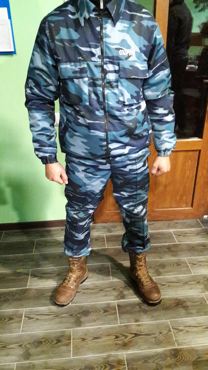 Костюм для охраны - Specoffka -Офицерские Ремни, Спецодежда, Униформа, Спецобувь, Ремень Охраника 3,5 см в Виннице
