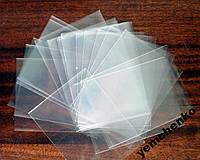 400*270 - 1 упак (100 шт) пакеты под запайку