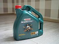 Масло Castrol Magnatec 5w40 (4л), фото 1