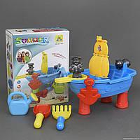 """Столик для песка и воды HG 666 (24) """"Пиратский корабль"""" в коробке"""